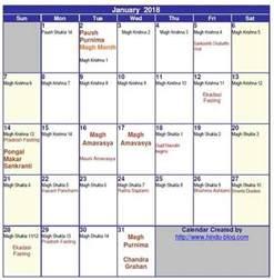 Calendar 2018 Hindu Tithi Hindu Calendar 2018 Free With Tithi In Pdf