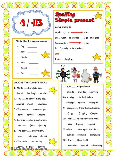 printable games for one person present simple 3rd person singular slp assistant
