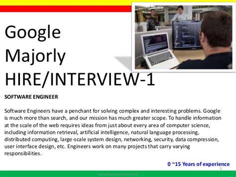 google design verification interview questions google interview questions