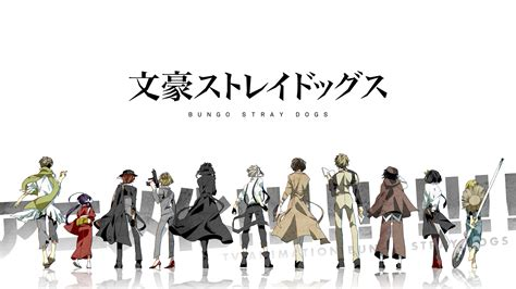 stray dogs anime bungou stray dogs anime desktop wallpaper bungou stray dogs bungou