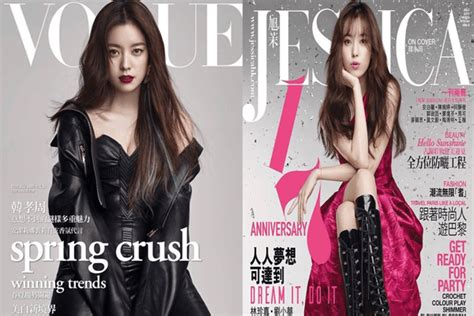 lee seung gi net worth han hyo joo net worth movies bio family husband and
