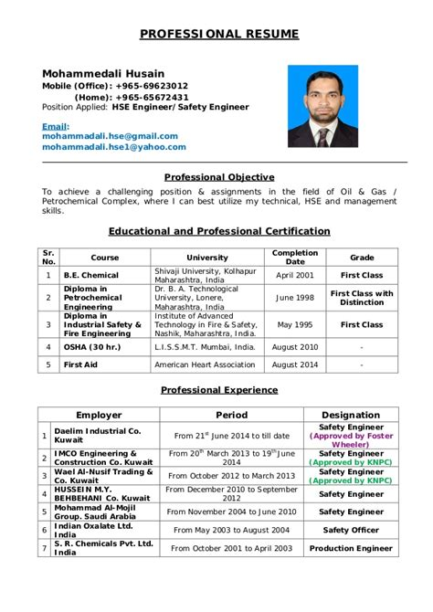 Diploma Chemical Engg Resume by Capital Essay Best And Cheap Custom Essay Writing