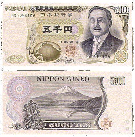 Teh Yen Yen okinawan japanese money