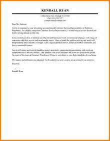 Cover Letter Exles For Customer Service Position by 8 Cover Letter Customer Service Bid Template