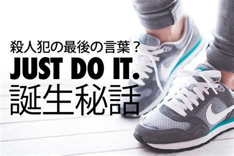 Setelan Nike Just Do It Limited nike just do it choice image wallpaper and free