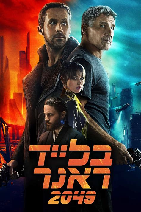 335984 blade runner blade runner 2049 id 335984 watch free full movies online