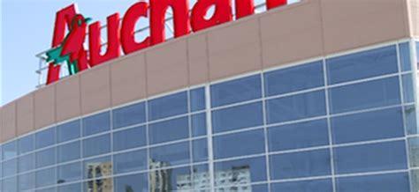 auchan italia sede legale auchan contrordine su chiusura centro commerciale di