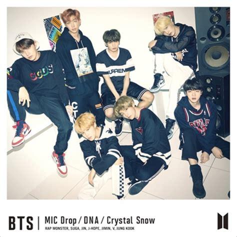 download mp3 bts dna album mic drop dna crystal snow 初回限定盤b cd dvd bts 防弾