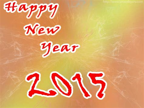 fresh new year happy new year 2015 wallpapers pictures and