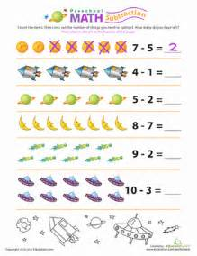 preschool math stellar subtraction worksheet