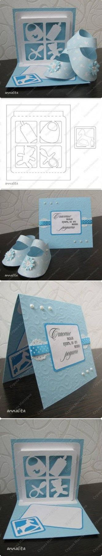 card templates and projects card usefuldiy