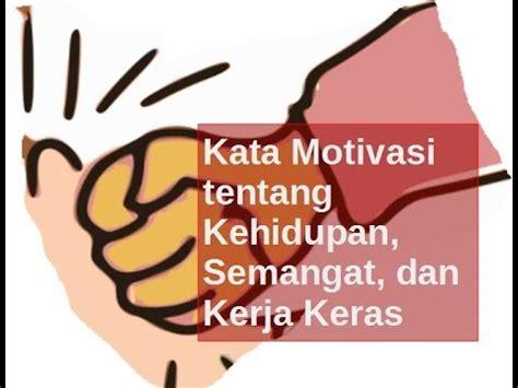 kata motivasi tentang kehidupan semangat dan kerja keras