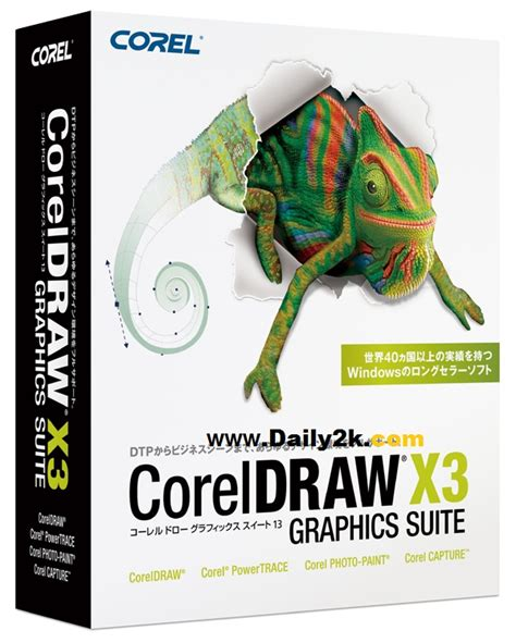 Pc Software Corel Draw X4 Version graphic design corel draw 11 free pc 4
