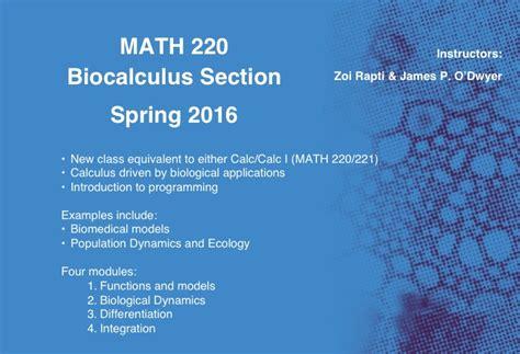 section math course registration mcb advising program s blog