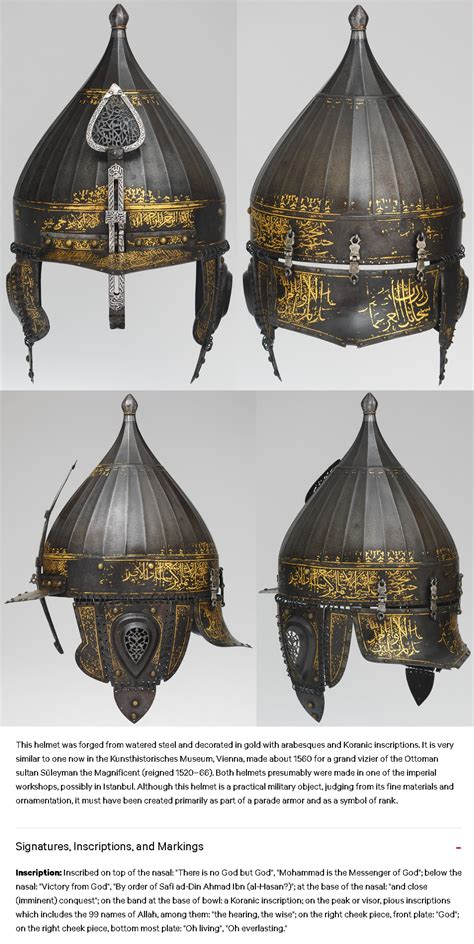 Casque Ottoman by Ottoman Chichak Type Helmet 16th Century Steel Gold