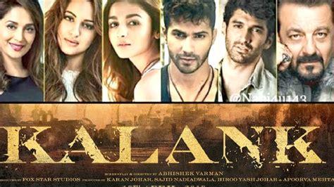kalank movie poster review alia bhattvarun dhawan