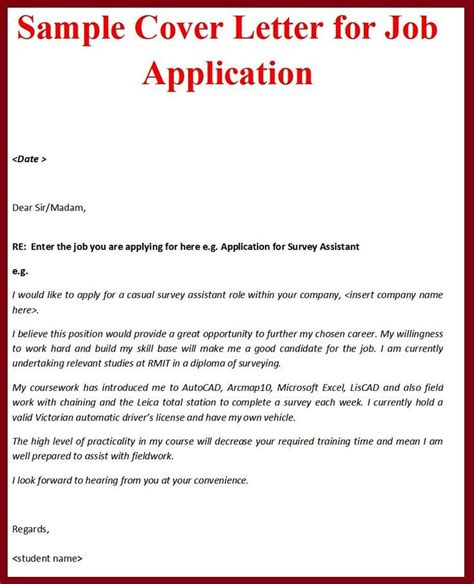 what is a covering letter for a cover letter 25 unique application cover letter ideas