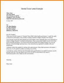 Authorization Letter British Council cover letter for dental assistant dentist cover letter example jpg