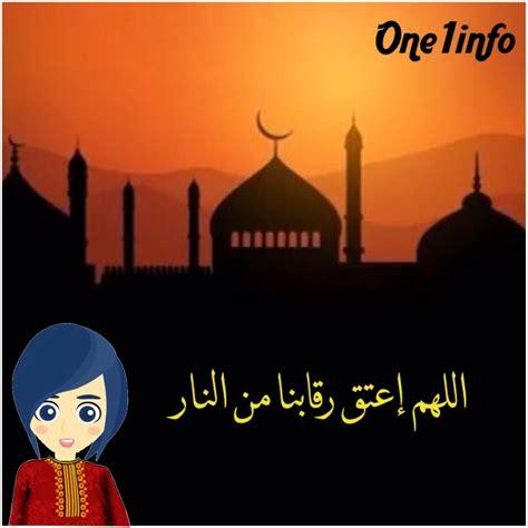 pin  oneinfo  ramadan kareem ramadan kareem poster