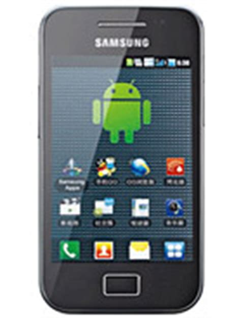 Hp Sony Android Dua Kartu samsung galaxy ace duos i589 hp android dual sim gsm cdma review hp terbaru