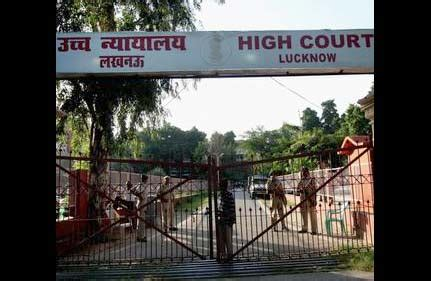high court lucknow bench judgement all eyes on court no 21 at lucknow bench of high court