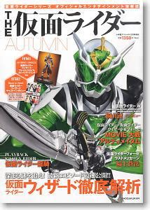 autumnal tints special edition books the kamen rider autumn appendix shogakukan wizard rider