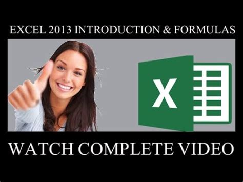 excel 2013 tutorial in urdu introduction of microsoft excel 2013 urdu hindi
