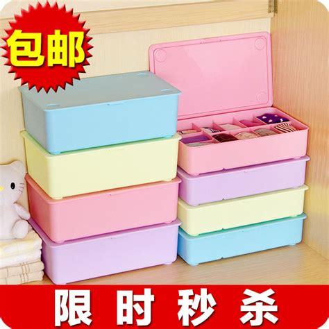 Promo 2 In 1 Multifunction Box Storage Box 555 Warna Ungual210 free shipping multi compartment drawer plastic storage box