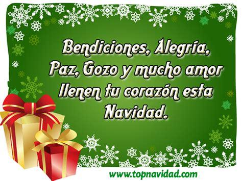 imagenes y frases de amor de navidad frases de navidad bendiciones amor paz y felicidad