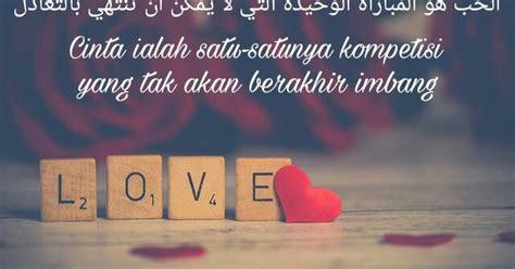kata mutiara cinta  bahasa arab  artinya ilmu