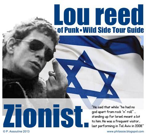 israel meme israel memes