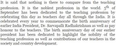 Teachers Day Essay by Bonhoeffer Essay What Does It To Tell The