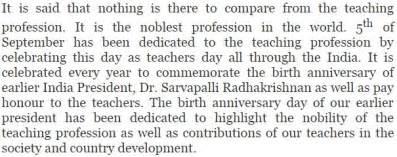 Teachers Day Celebration Spm Essay by My Birthday Essay In Marathi Indian Style Birthday