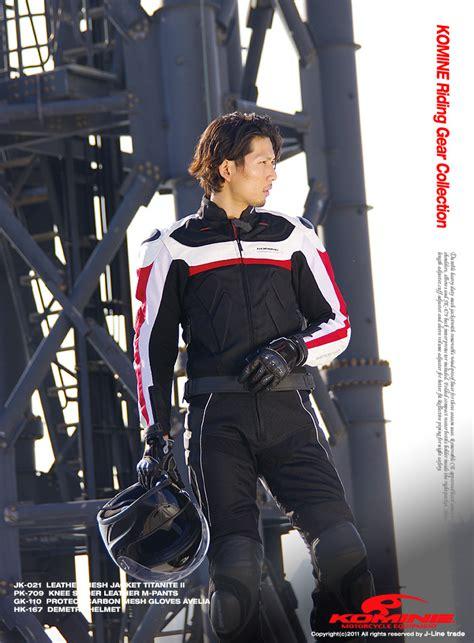Jacket 021 2 Jk Ga996 new jk 061 titanium leather mesh motorcycle jacket summer jacket in jackets from automobiles
