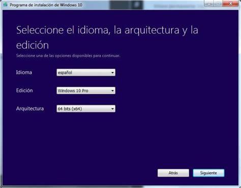 tutorial como descargar windows 10 gratis como descargar gratis windows 10 y de manera totalmente legal
