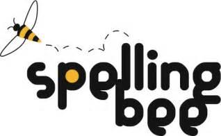 ainsworth community schools 2015 written spelling bee