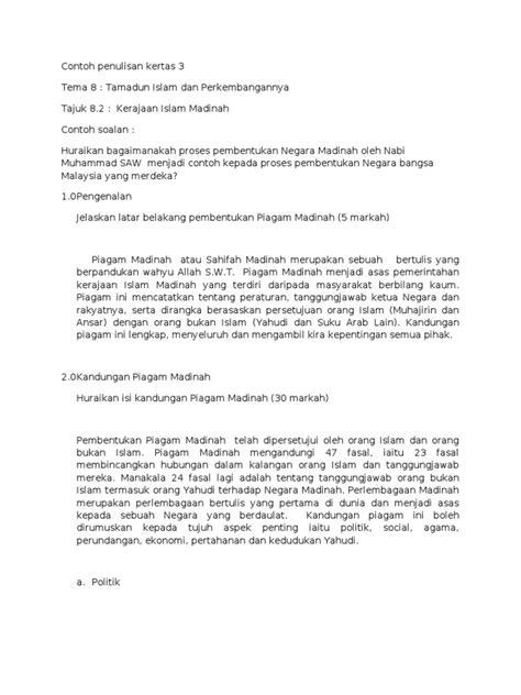 Sejarah Pendidikan Nasional Oleh Muhammad Rifai contoh penulisan kertas 3