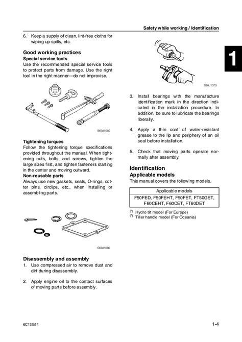 yamaha outboard motor parts europe yamaha outboard ft60det service repair manual sn1000001