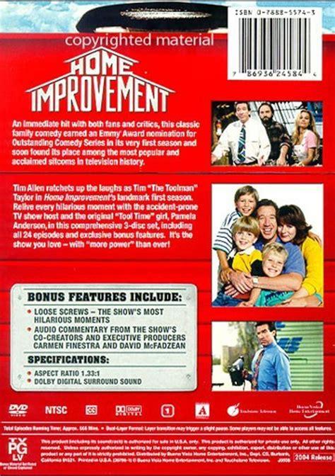 home improvement the complete season dvd 1991