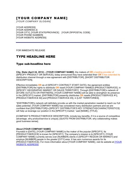 9 best images of press release short form template press