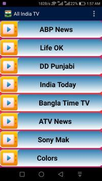 india live tv all channels apk download free