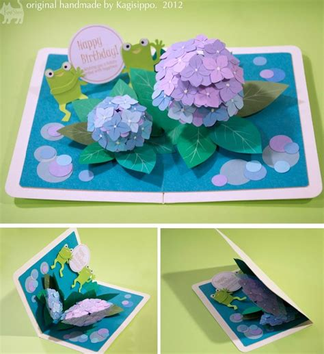 kagisippo pop up cards templates 17 best ideas about pop up cards on cards
