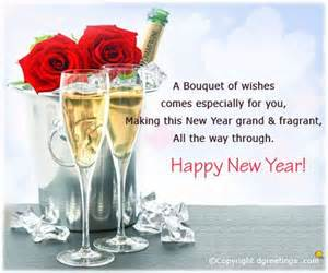 new year message to your new year messages new year wishes