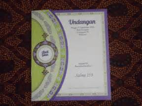 desain kartu undangan islami kartu undangan pernikahan islami salma blangko