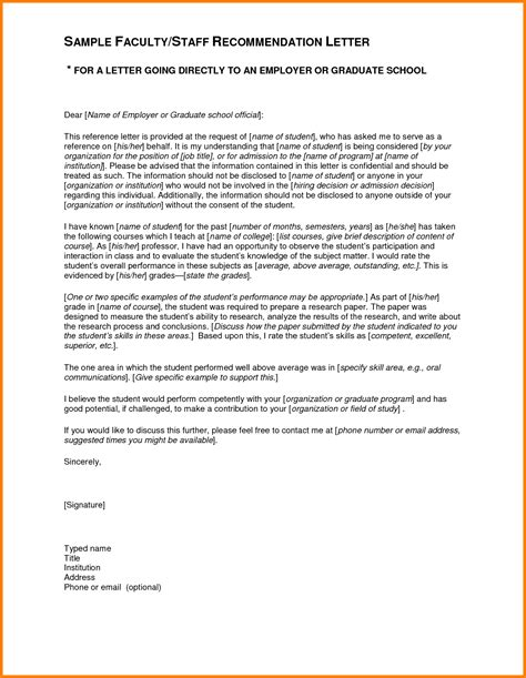 Reference Letter For Student Template 4 Recommendation Letter Sle For Student Sle Of