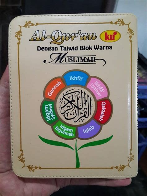 Al Quran Ku Muslimah Dengan Tajwid Blok Warna Al Quran Ku al quranku dengan tajwid blok warna muslimah toko muslim title