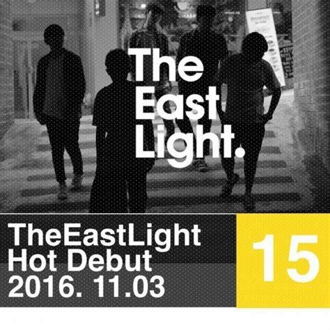 lights east boy band the east light set to debut in november