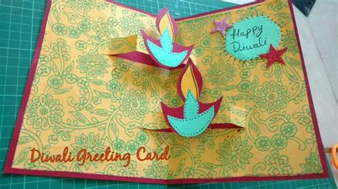 make a diwali card diy diwali greeting card idea diwali popup card