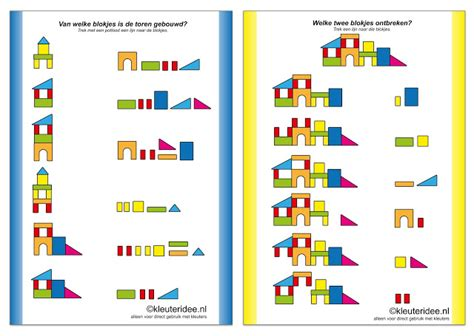 pattern recall test visual learning for life building block worksheets