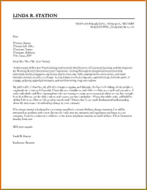 11 ideas for cover letters lease template
